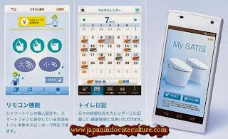 aplikasi handphone toilet jepang