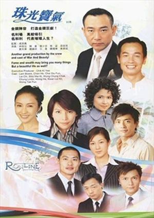 Lấy Chồng Giàu Sang - The Gem Of Life (2008) - FFVN - (82/82)