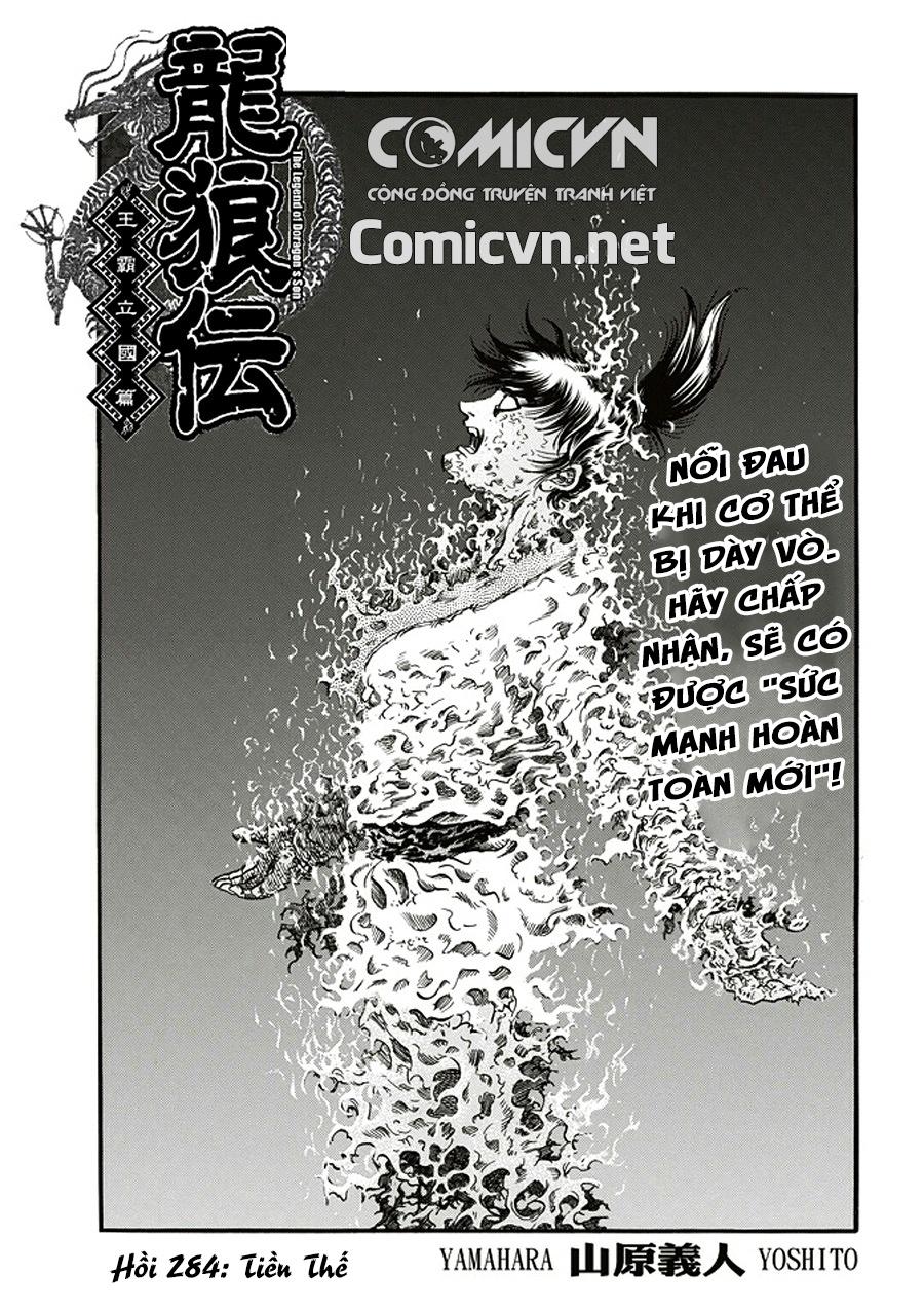 Chú bé rồng-Ryuuroden chap 284.2 Trang 1 - Mangak.info