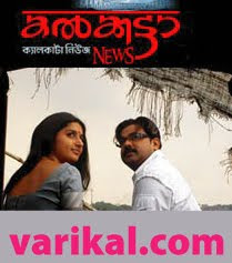 Malayalam Movies and Songs