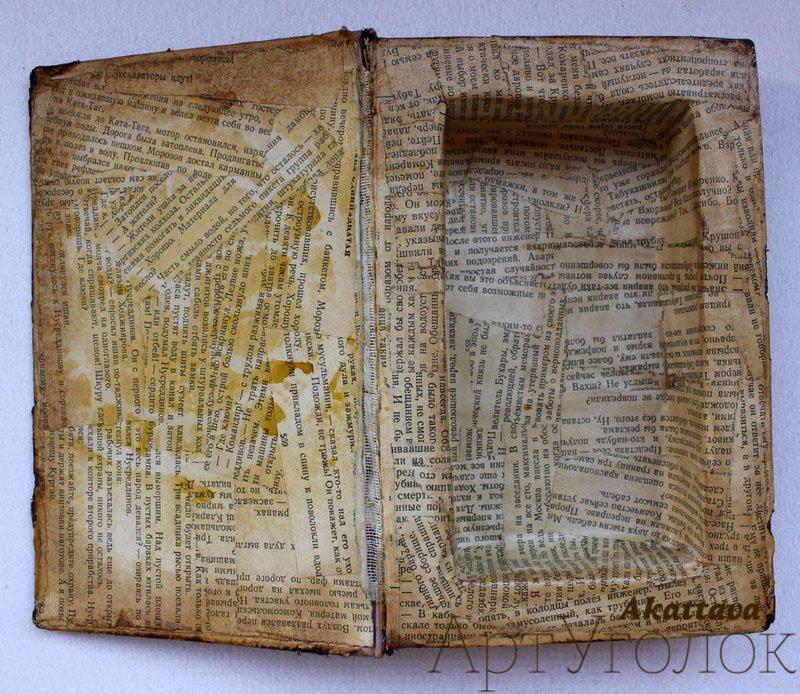Шкатулка из книги своими руками фото