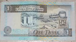 Daftar nama mata uang yang mempunyai harga nilai tukar / kurs tertinggi, paling tinggi & termahal di dunia