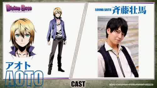 Soma Saito sebagai Aoto