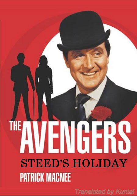 Steed's Holiday