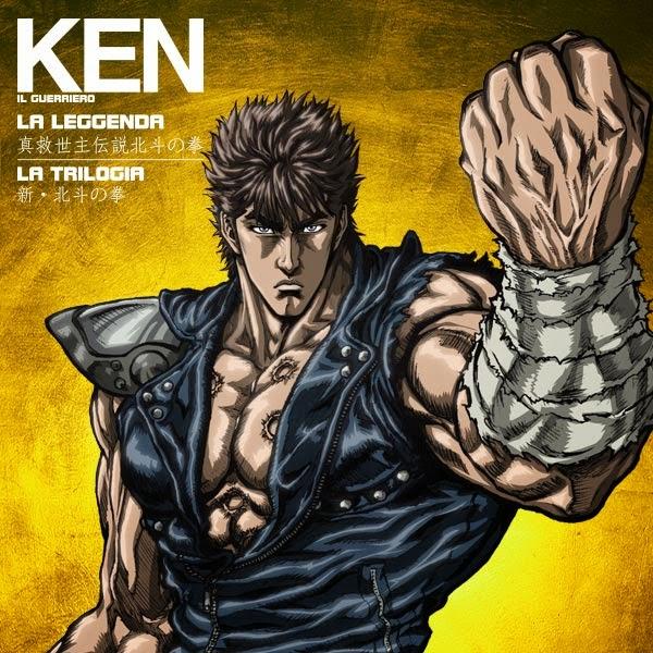 First impressions ken il guerriero la leggenda la trilogia in