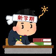 新学期にやる気のない学生のイラスト(男子)