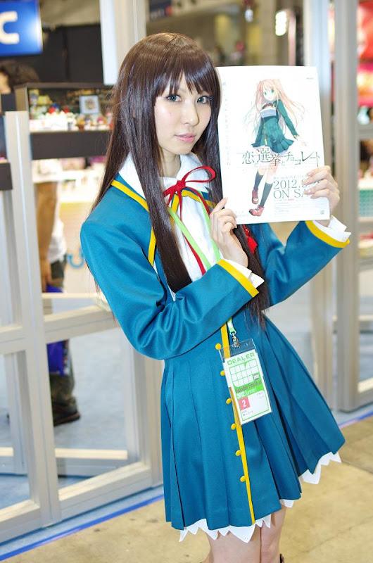 CosRain.Com Rinami's COSPLAY - Koi To Senkyo To Chocolate