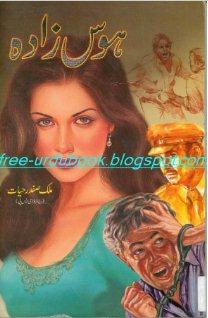 Hawas Zada By Safdar Hayat