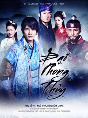 Đại Phong Thủy - Daepungsu (2012)