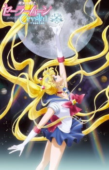 Sailor Moon Crystal (2014) capítulo 39