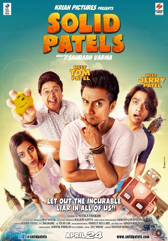 Solid Patels (2015) First Look Poster