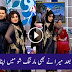 Meera Dance With Host In Live Show - Must Watch