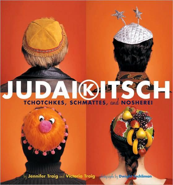 calotte juive kippa