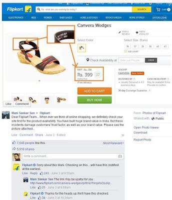 click to enlarge flipkart frauds