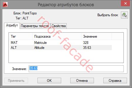 блок топографических отметок AutoCAD