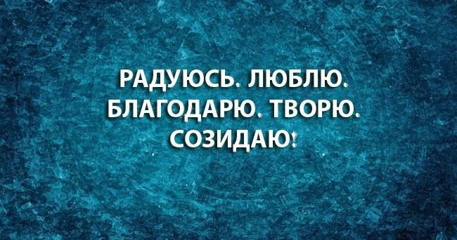 Человек как творение самого себя - Kvartiraivanovo.ru