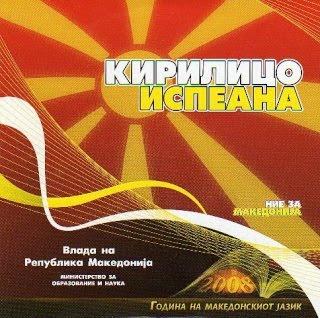Vaska Ilieva Torrent Download