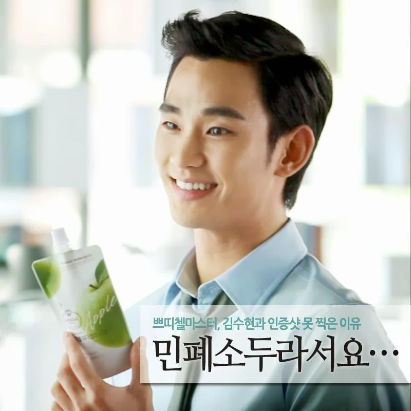 Sedangkan Kim Soo Hyun yang sudahmemiliki sekitar 10 iklan, namun