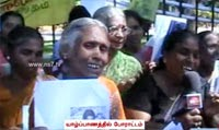 Families of 'forcefully disappeared' persons revive protest in Jaffna