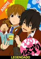 Assistir Tonari no Kaibutsu-kun Online