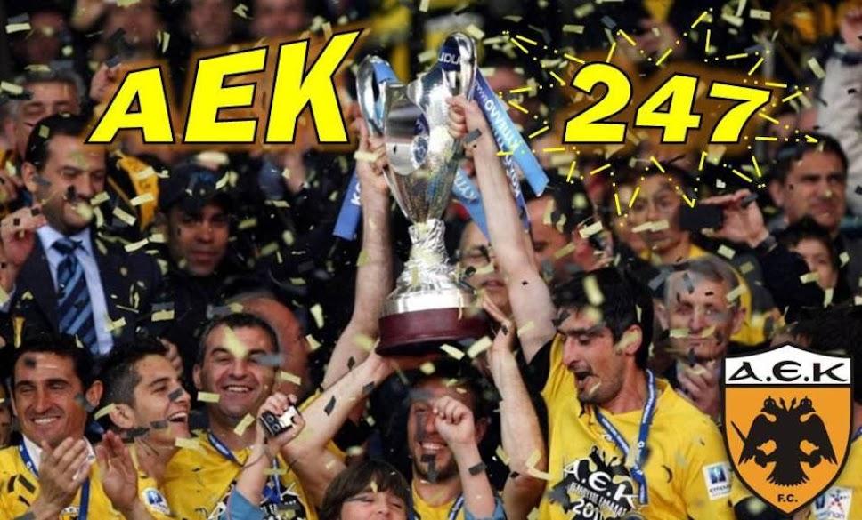 aek247 - Ισχύς εν τη ενώσει