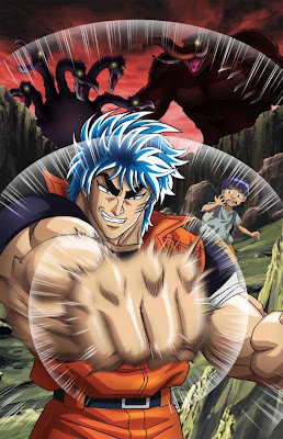 Toriko Episdio 69
