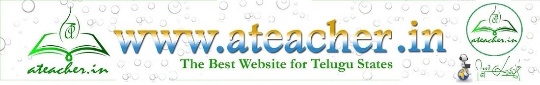 www.ateacher.in
