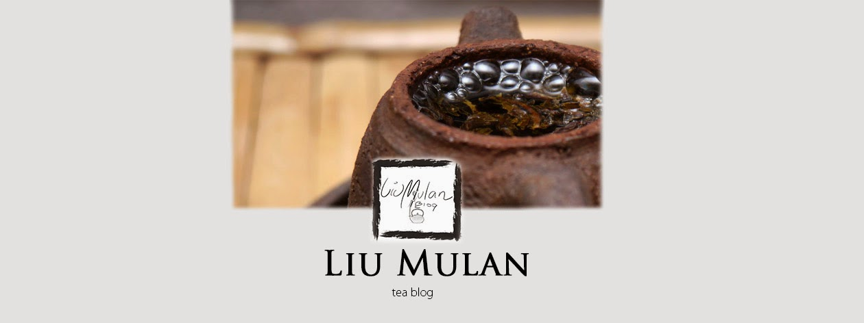 Liu Mulan 劉 木蘭