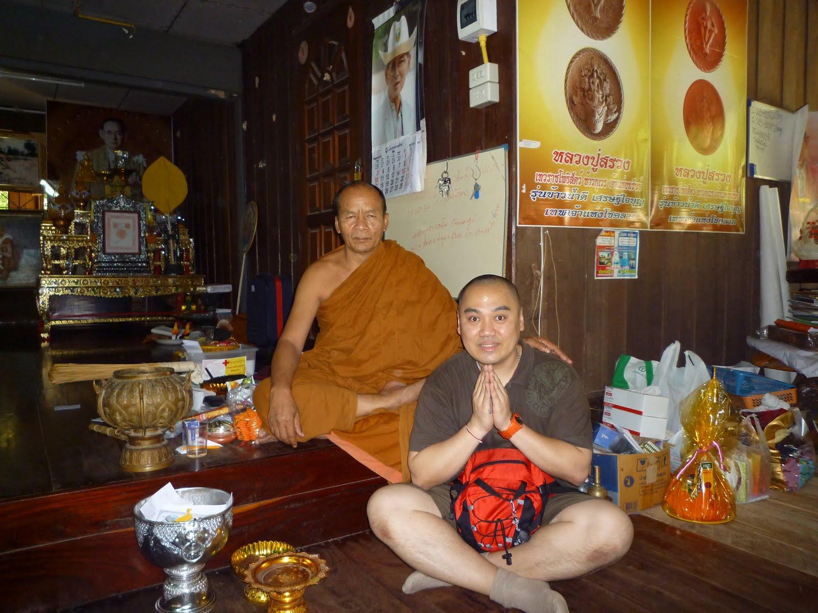 LP Put Wat Prai Patana