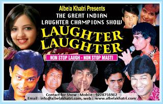 hasyakavi,albela khatri,surat,bahut khoob,sensex,free,hindi,kavita,hot news,kavi sammelan,comedy