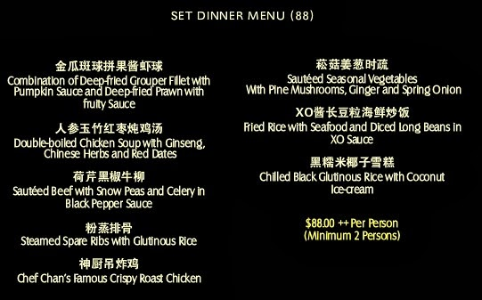 how to say dinner in cantonese