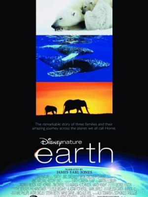 Trái đất