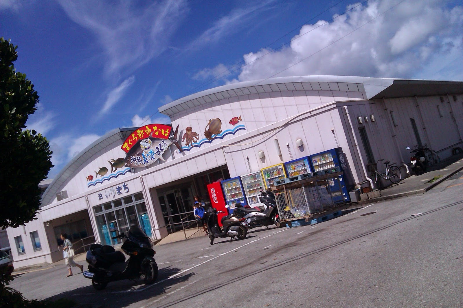 Tomari-Yuimachi, Fish Market at Okinawa Japan