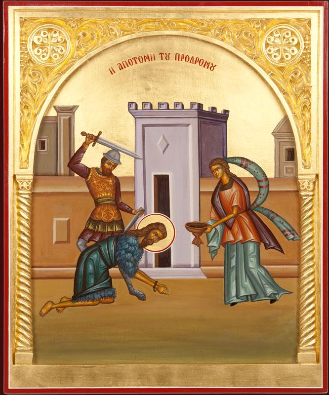 """Résultat de recherche d'images pour """"Icône du Martyr de Saint Jean Baptiste"""""""