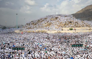 Dua on Arafah