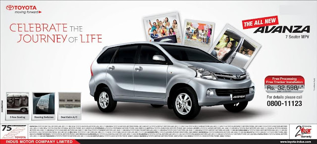 Press Advertisement Of Toyota Avanza