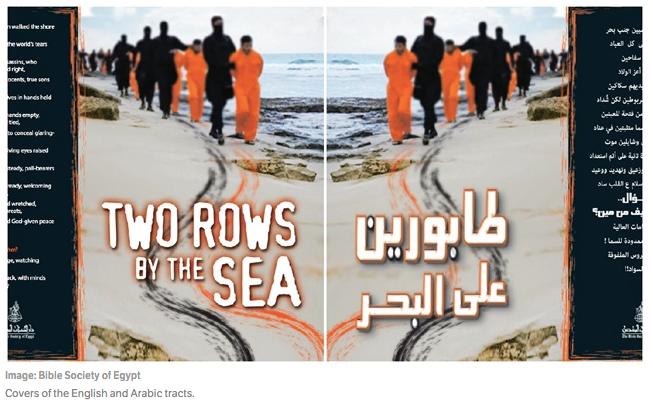 Como os Mártires na Líbia estão Testemunhando no Egito