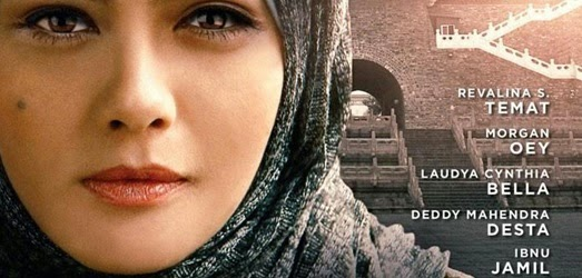 ASSALAMUALAIKUM BEIJING 2014 – Review