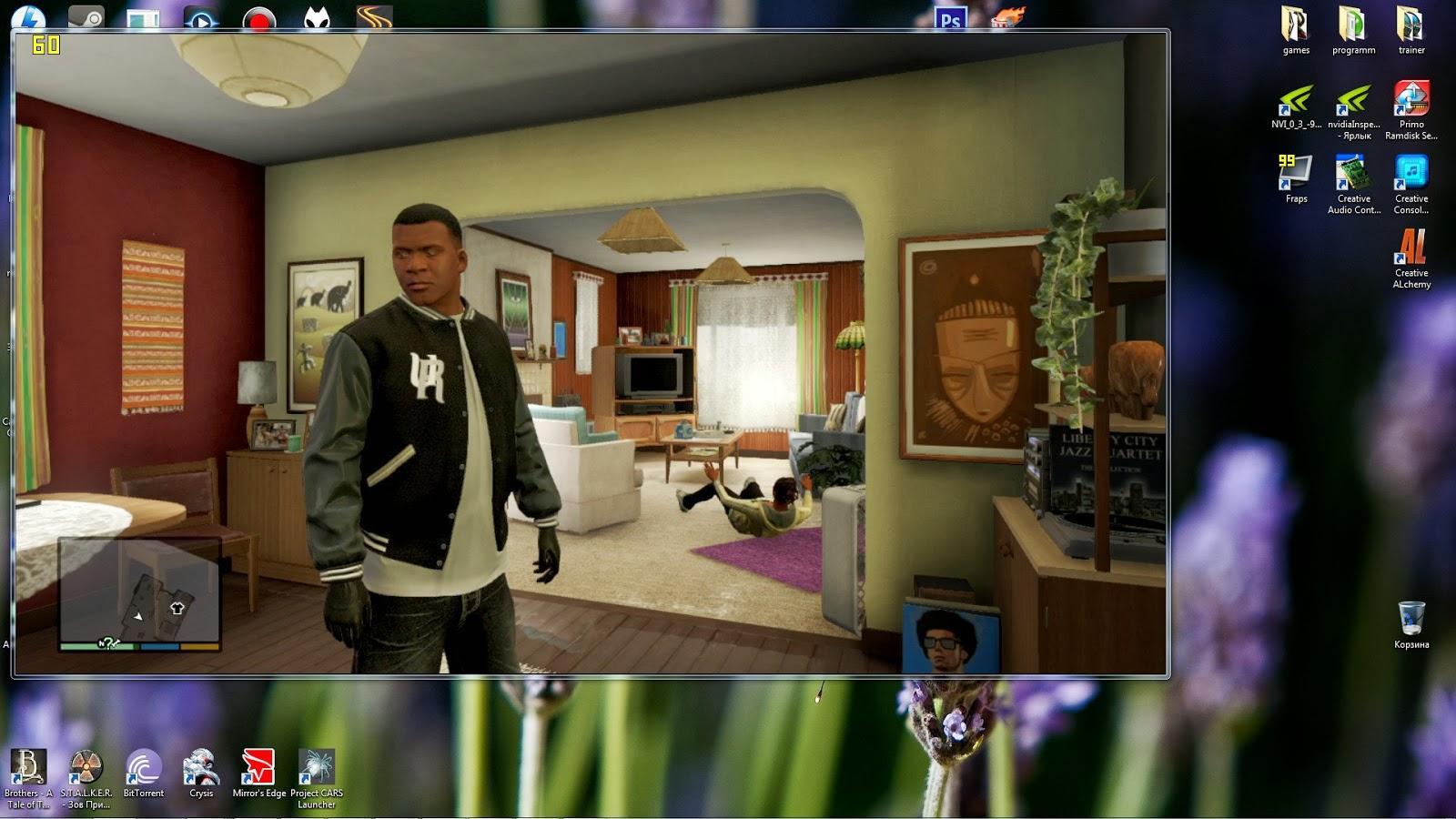 grand theft auto 5 ps3 emulator download