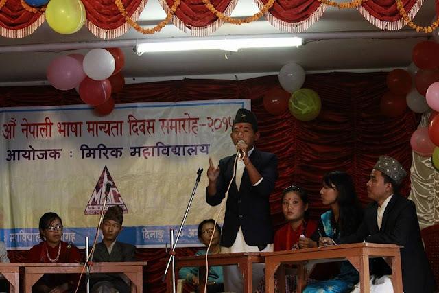 Mirik college observes Nepali language Bhasha Manyata Diwas