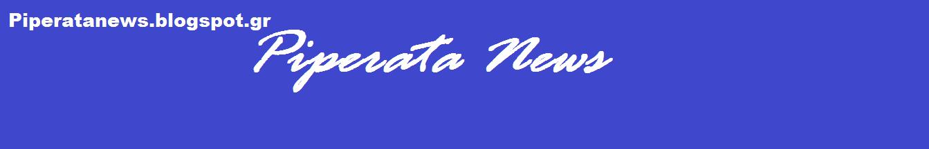 PiperataNews