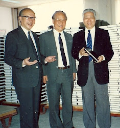 Han Wenzao and K. H. Ting Bible Publishing warehouse