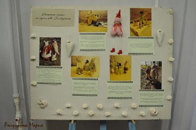 узловский музей куклы
