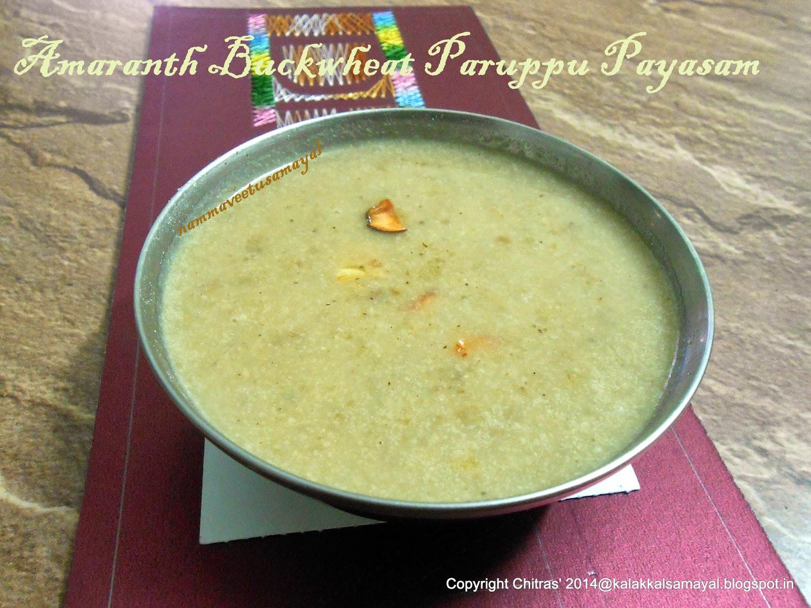Amaranth Buckwheat Paruppu Payasam
