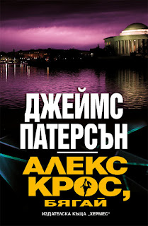 http://hermesbooks.com/aleks-kros-bjagaj.html