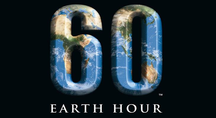 La Hora del Planeta 2011