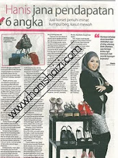 HANIS IN THE NEWS