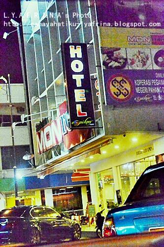 Ni Rupa Luar Hotel Apa Yang Menarik Kat Pon Ada Cafeteria Bilik Seminar Kemudahan Berkomputer C W Printer Lagi Tu