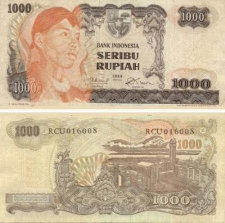 Uang Kertas 1.000 Rupiah 1968