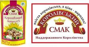 """Teretorialnyi vlasnyk"" Volodymyr  prezentuie  brend ""Korolivskyi Smak""."